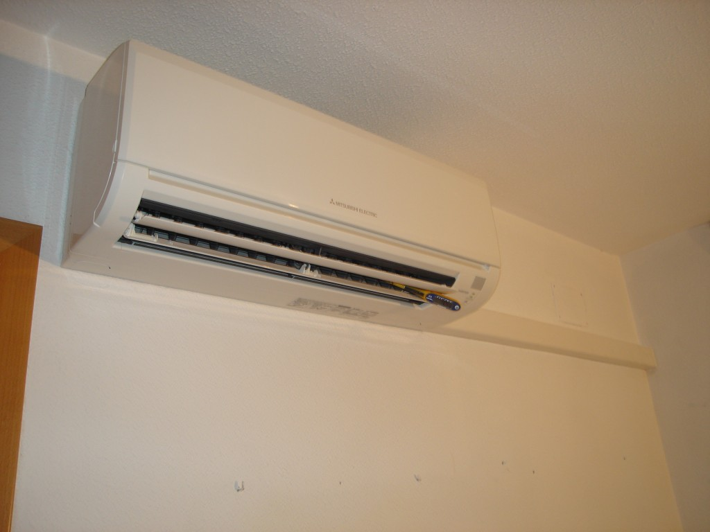 MITSUBISHI ELECTRIC INVERTER SPLIT PARED MSZ-GE50VA